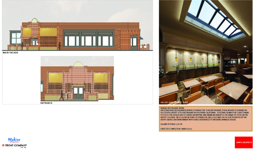 Makino Restaurant Entrance and Interior Rendering